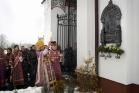 Возложение венка к мемориальной доске князю Константину-Василию