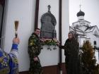 19 февраля 2012г. - IV Острожские чтения (рис.1)