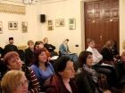 21 сентября 2012 г. - Международная научно-практическая конференция (рис.7)