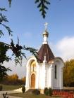 21 сентября 2014г. - празднование 20-летия возрождения церковно-приходской жизни в селе Тарасово (рис.2)