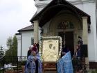 Тарасово отпраздновало знаменательную дату – 500-летие основания села! (рис.65)