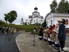 Тарасово отпраздновало знаменательную дату – 500-летие основания села! (рис.81)