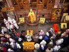 Неделя 3 по Пятидесятнице. Собор Белорусских святых (рис.1)
