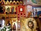 Праздничные богослужения в храме от Пасхи до Вознесения Господня в 2020 году (рис.4)