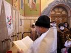 Празднование Крещения Господня – 18 – 19 января 2021 г. (рис.1)